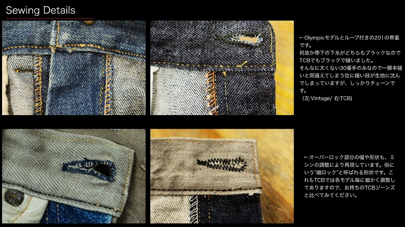 TCB jeans TCBジーンズ Two Cat's Blouse Logwood Brown ブラウス ログウッドブラウン